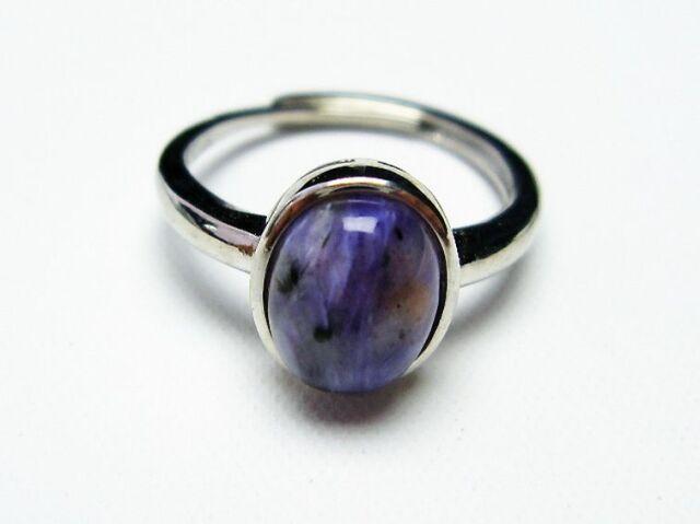 チャロアイト指輪(11号)