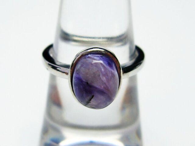 チャロアイト指輪(14号)