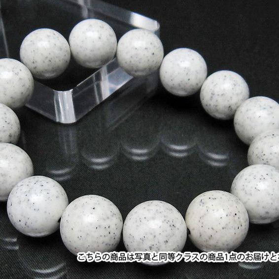 台湾産 北投石 天然ラジウム効果 ブレスレット14mm[T515-564]