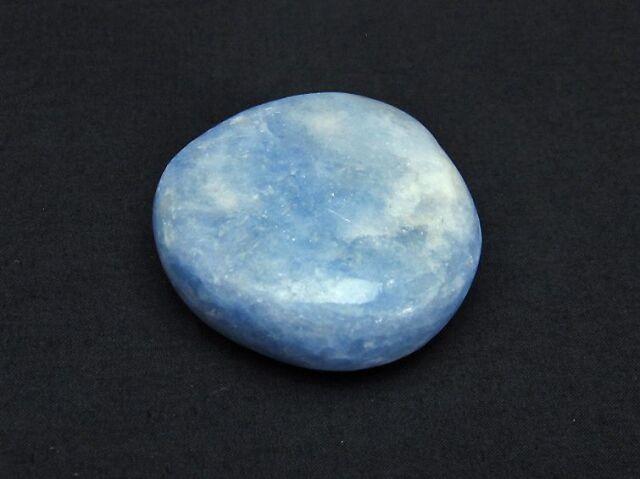 ブルーカルサイト原石 ※欠け箇所などあり