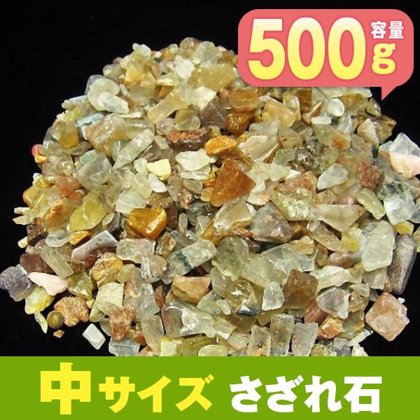 金針ルチル水晶さざれサイズ:中[T716-4]