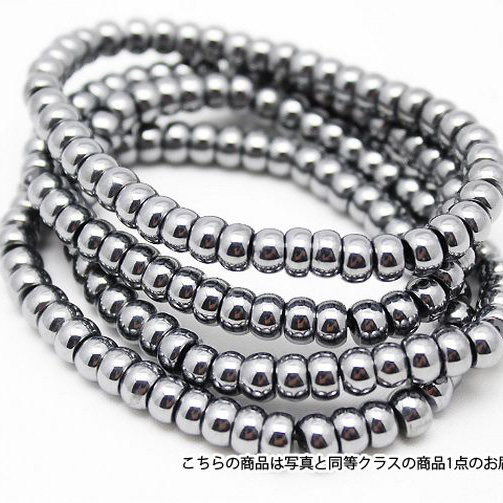 テラヘルツ鉱石 ブレスレット ボタンタイプ6.5mm[T751-1093]