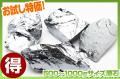 ★話題のテラヘルツがお試し特価★ テラヘルツ鉱石 高純度原石 500〜1000gサイズ1個をランダムでお届け! 《rv》 [T863-2]