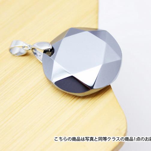 テラヘルツ大衛星ペンダント30mm  [T324-1534]