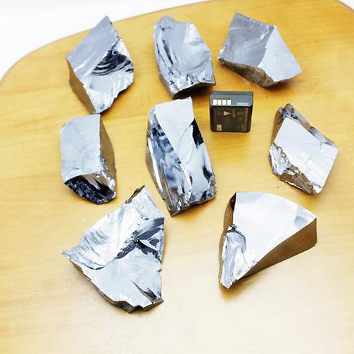 たっぷり4.7Kgパック! テラヘルツ鉱石 原石 100~200gサイズ詰め合わせ  [T861-51]