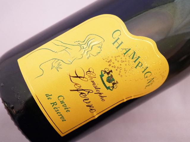シャンパン・レゼルヴ