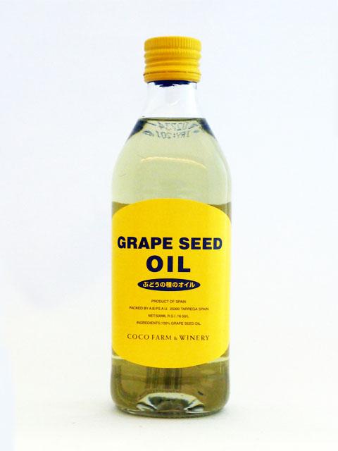 ココ・ファーム・ワイナリー グレープシードオイル(ぶどうの種のオイル) 500ml