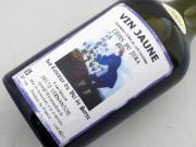 [黄]ドメーヌ・レ・コトー・デュ・ヴァル・ドゥ・ソルヌ/Domaine Les coteaux du Val de Sorne ヴァン・ジョーヌ 2009