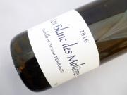 モン・ブラン・デ・モリエール