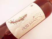[ロゼ]旭洋酒 ソレイユ ロゼ 2019 <720ml>