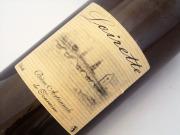 [ビール]ブラッセリー・ド・ラ・ピジョンネール/Brasserie de la Pigeonnelle ビエール アンブレ ロワレット 7.5% 750ml