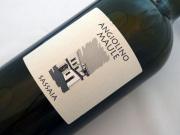 [白・マグナム]ラ・ビアンカーラ/La Biancara サッサイア senza SO2 2016 マグナムサイズ<1500ml>