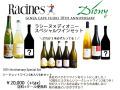 [お得なワインセット]カーヴ・フジキ10周年記念スペシャルセットVer.1(ラシーヌ&ディオニーのワイン6本入り)