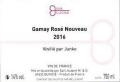 【2017nouveau】[ロゼ]ジュンコ・アライ ロゼ・ガメイ・ヌーヴォー2017 ヴィニフェ・パー・ジュンコ【予約商品】