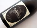 [甘口] ラ・クーレ・ダンブロジア/La coulee d'Ambrosia  ドゥーセール・アンジェヴィーニュ・アフロディーテ 2009<500ml>
