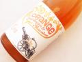 [橙]ボデガ・クエヴァ/BODEGA CUEVA オレンジ・バイ・マリアーノ 2015