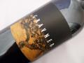 [白(橙)]グラヴネル/Gravner リボッラ 2008