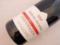 【新酒】[微発泡・赤]ココ・ファーム・ワイナリー のぼっこ 2020
