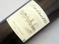 [ビール]ブラッセリー・ド・ラ・ピジョンネール/Brasserie de la Pigeonnelle  ロワレット ブロンド  5.5% 750ml