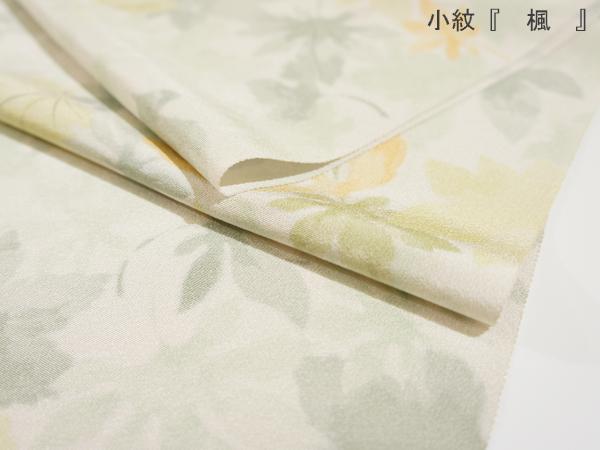 小紋01-03