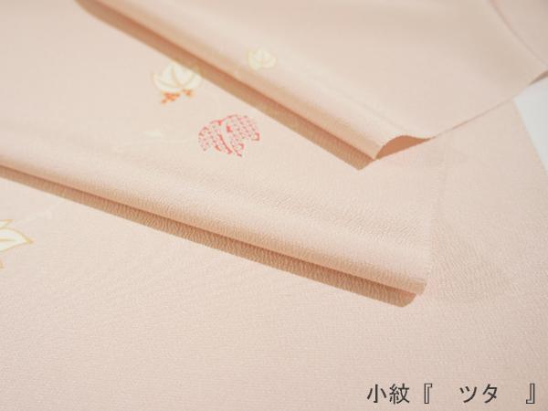 小紋03-03