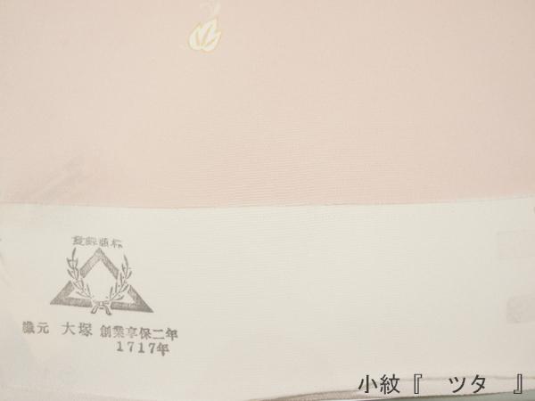 小紋03-04