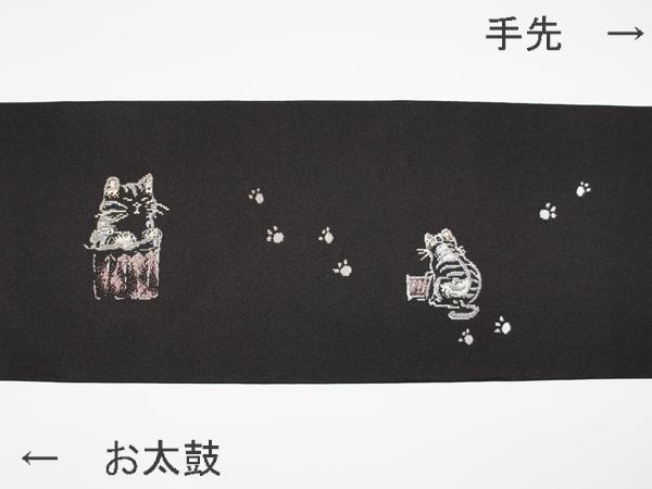 帯05-04
