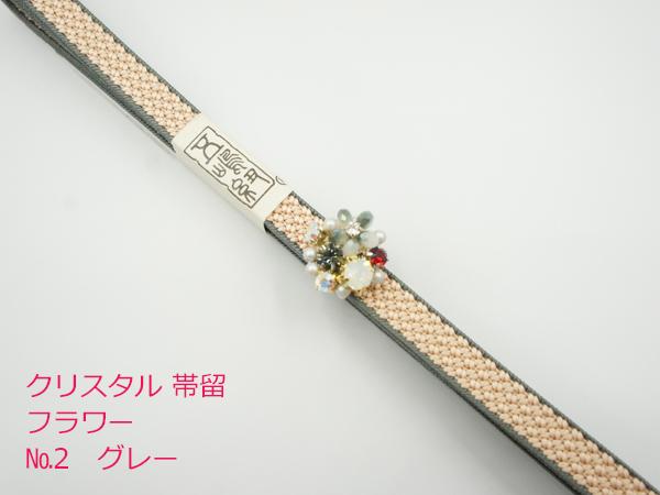 帯留花-03