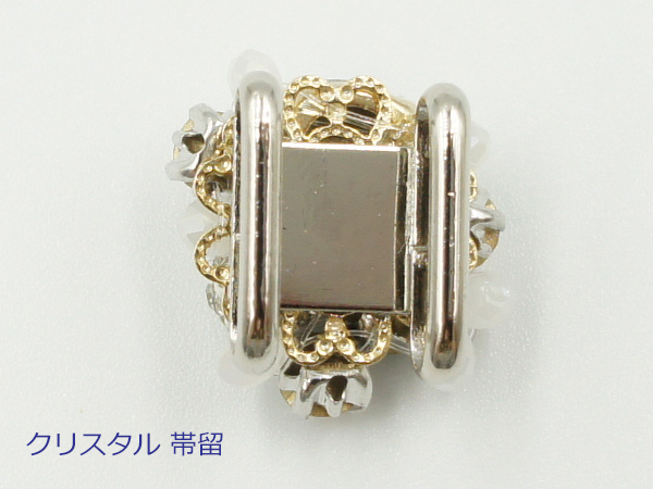 帯留石-07