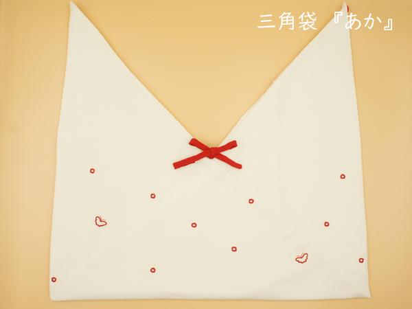 三角あか101-2