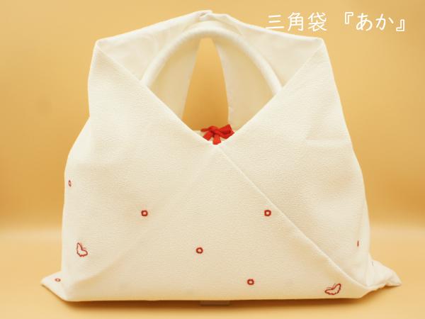 三角袋101-4