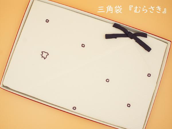 三角102-1