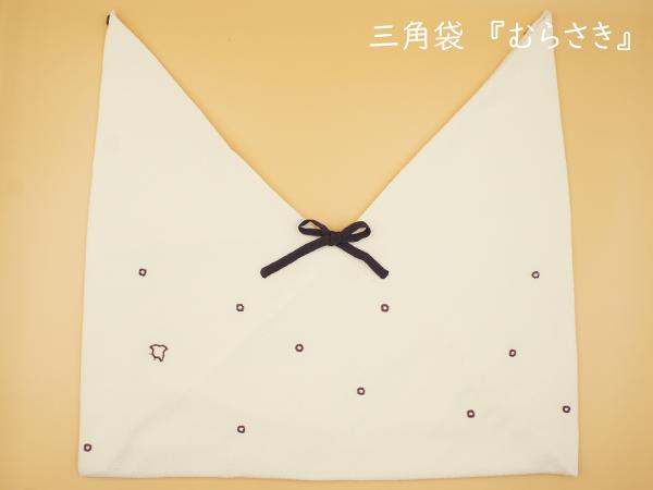 三角102-3