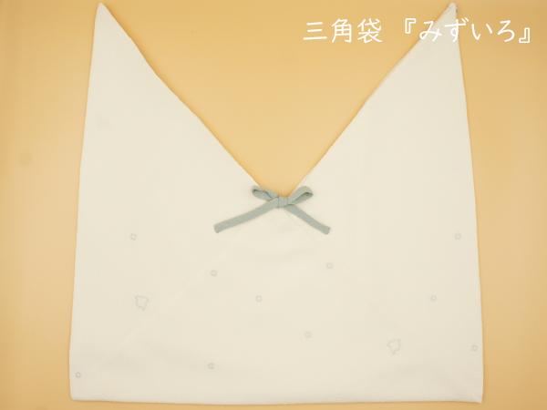 三角105-2