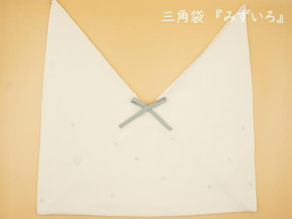 三角105-3