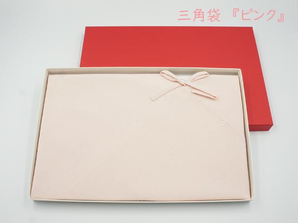 三角袋203-1