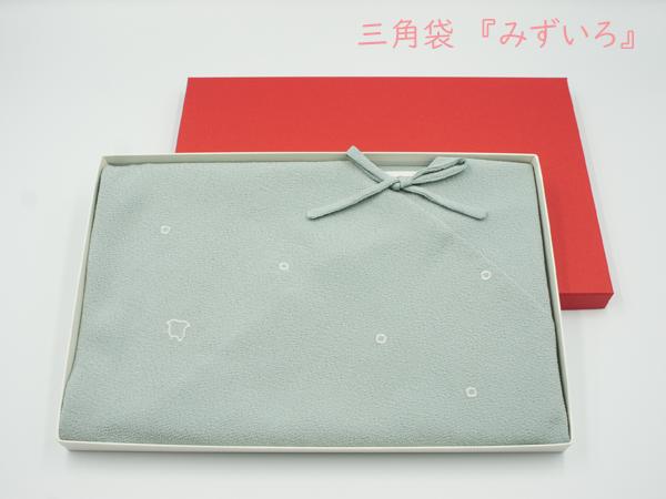 三角袋205-1