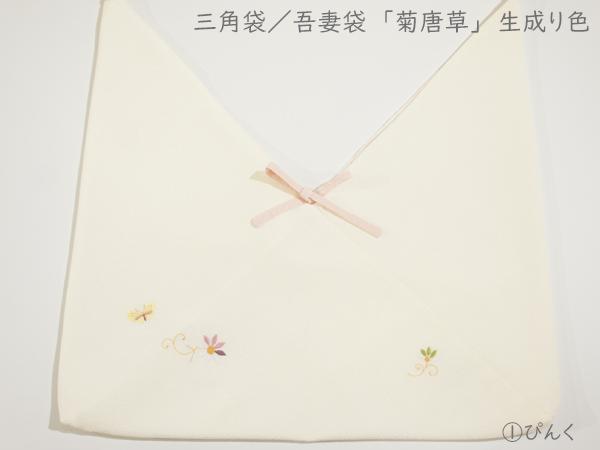菊唐草1-2