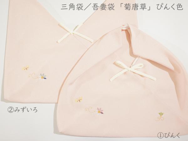 菊唐草2-1