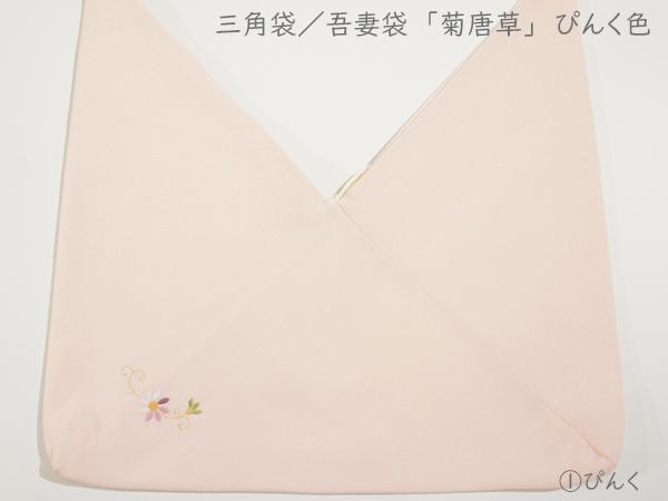 菊唐草2-3