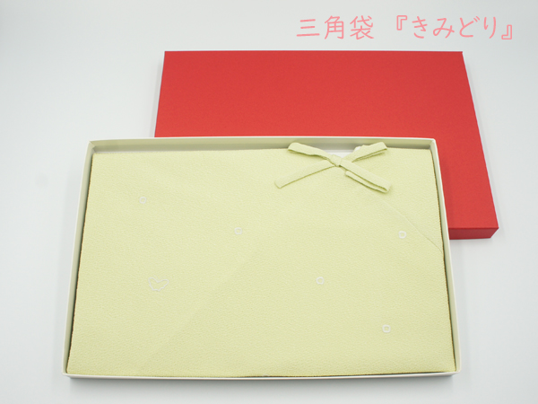 三角袋204-1