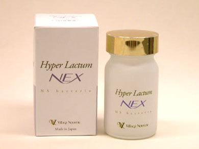 ハイパーラクタムNEX(ネックス)200mg×60カプセル【共生菌(NS乳酸菌)】
