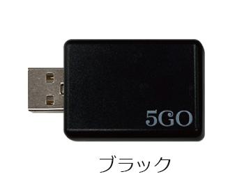 5GO カラー:ブラック
