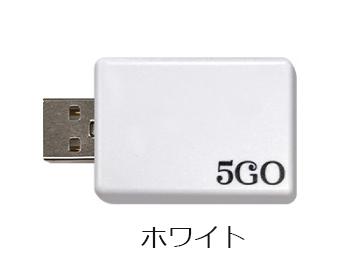 ブラック5GO カラー:ホワイト