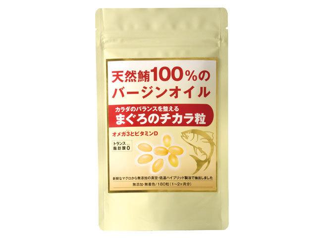 まぐろのチカラ粒 180粒《マグロの栄養素をできる限り損なわずに抽出した世界初のハイブリッド製法により生まれたマグロサプリメント!》