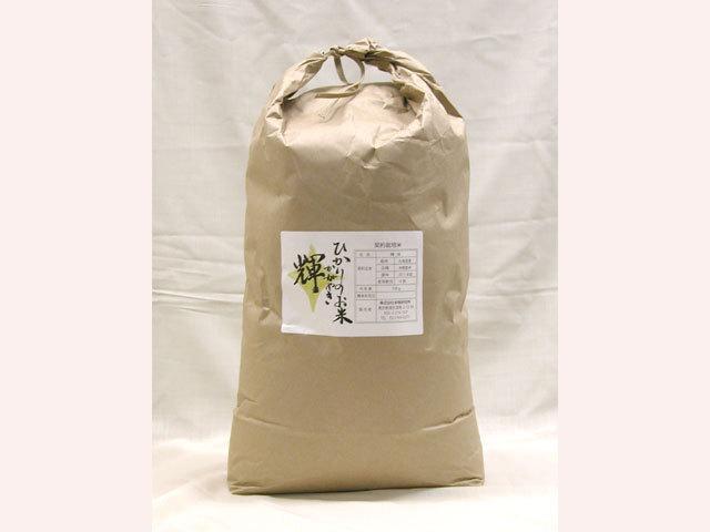 ひかりのお米「輝(かがやき)」《北海道産玄米》10kg