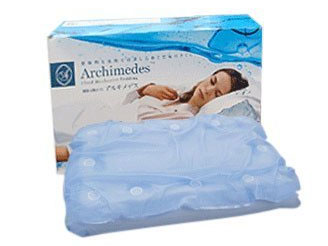 流体力学枕「アルキメデス」《水と空気の快眠枕》