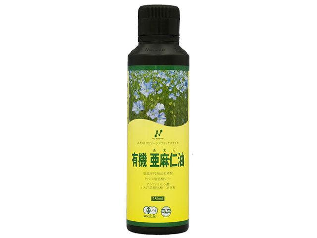 有機 亜麻仁油 (ニュージーランド産)