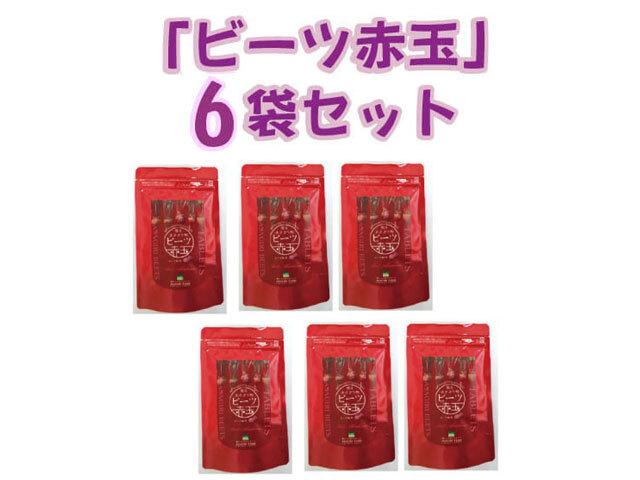 ビーツ赤玉× 6 main