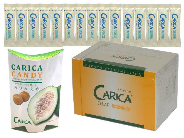 カリカセラピ+15包+カリカ飴1箱